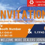 MPMC will attend The 125 Canton Fair in Guanghzou between April 15-19