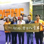 MPMC New products released at 18th G-Power Exhibition