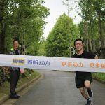 Run for a bright future - MPMC happy jogs